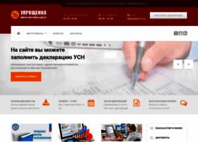 usn-rf.ru