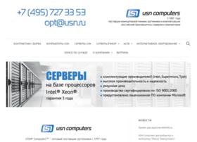 usn.ru