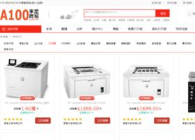 usoa.com.hk