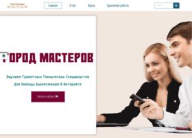 usovairina.ru