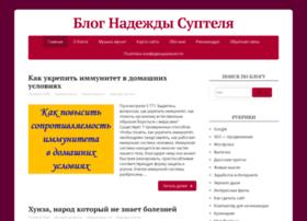 uspehmoney.ru