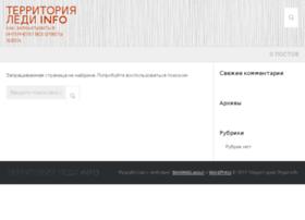 uspehvsegda.ru