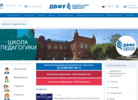 uspi.ru