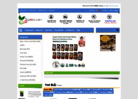 uspie.com.hk
