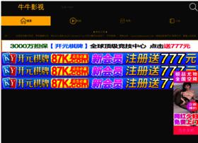 usplus2.com