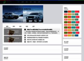 usqiaobao.com