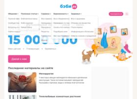 usr23166.baby.ru