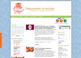 uss-culture.ru