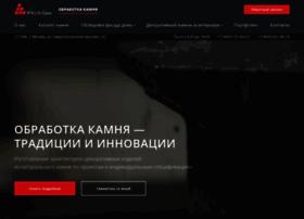 ussa-gran.ru