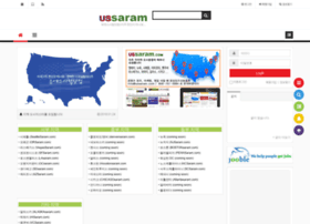 ussaram.com