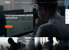 ussc.ru