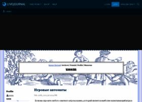 ussm.livejournal.com