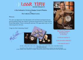 ussrtime.com