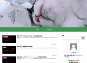 usssawa.com