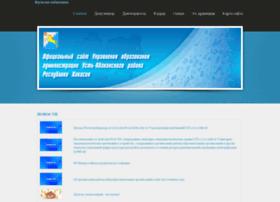 ust-abakan.org