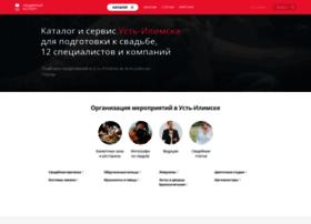 ust-ilimsk.unassvadba.ru