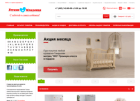 ustami-mladenca.ru