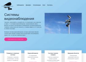 ustanovka-videonablyudenija.ru