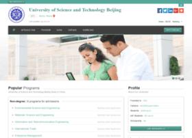 ustb.admissions.cn