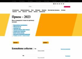 ustu.ru