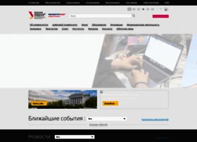 usu.ru