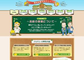 usuge-taisaku.jp