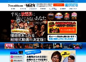 uta-movie.com
