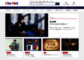 uta-net.com