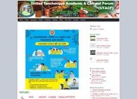 utacf.org
