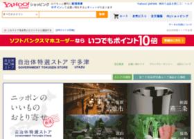 utazu.japan-sg.jp