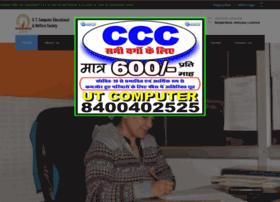 utcomputer.com