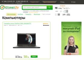uti-note.ru