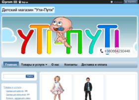 uti-puti.cv.ua