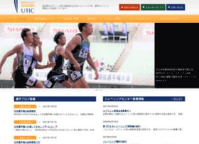 utic-track.com