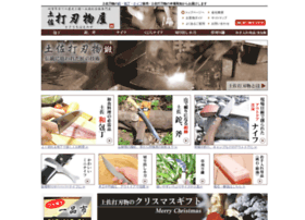 utihamono.com