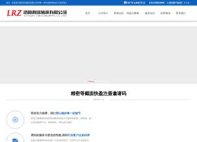 utilhosting.com