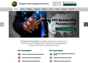 utilizaciya.com