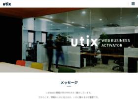 utix.jp