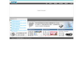utk.com.tw