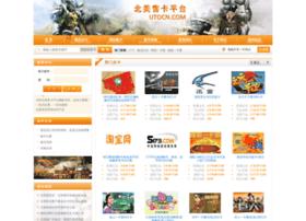 utocn.com