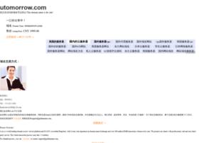 utomorrow.com