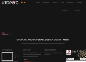 utopiag.com