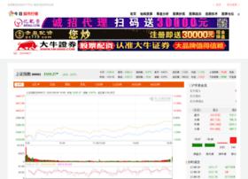 utouu.com