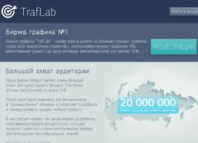 utraflab.ru