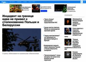 utro.ru