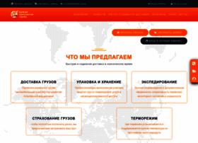 utsr.ru