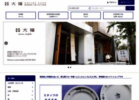utsuwa-daifuku.net