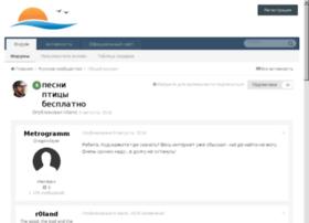 utszn-nao.ru