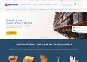 utupack.ru