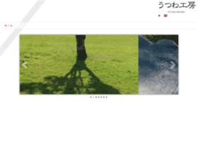 utuwakobo.com